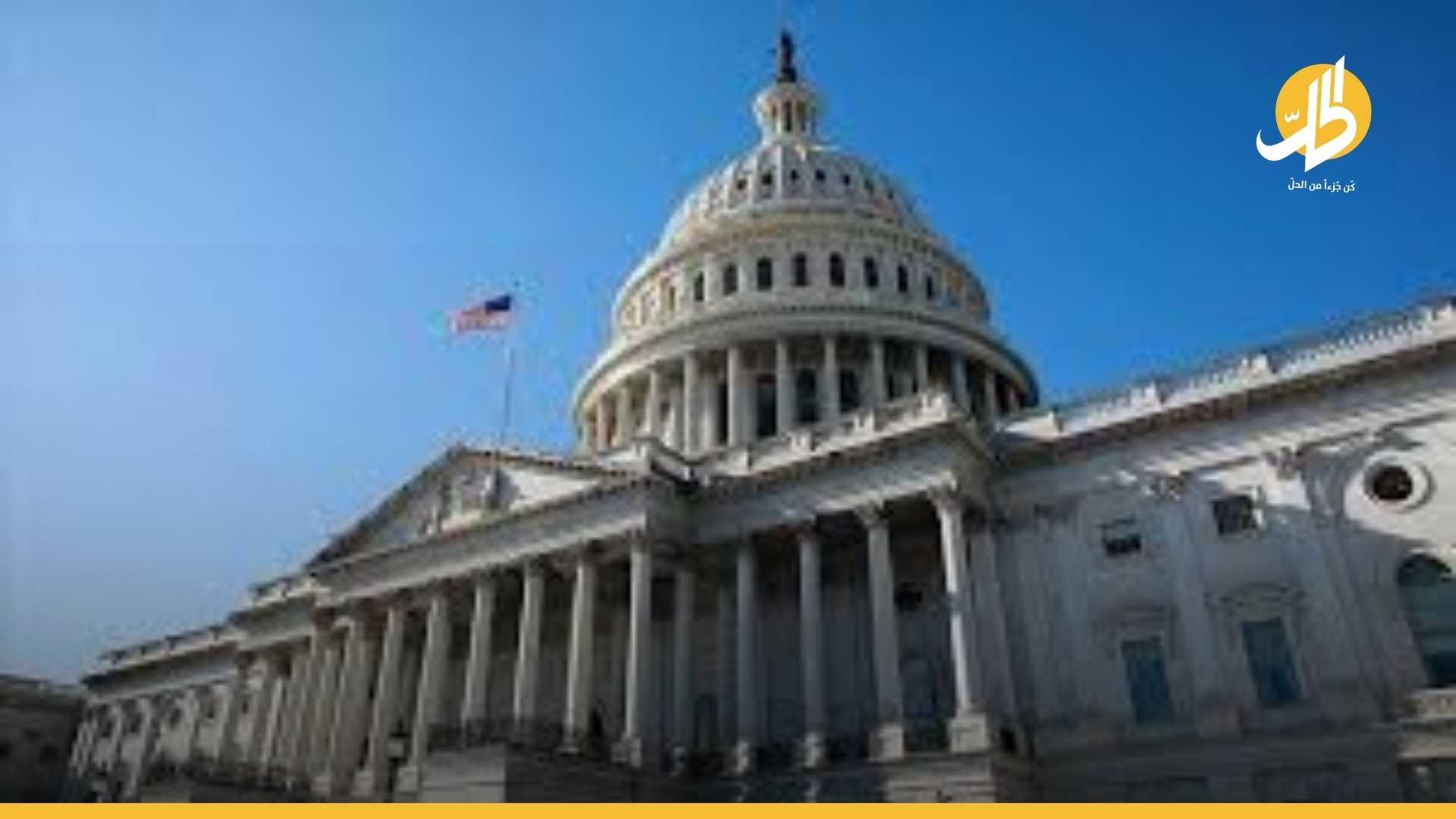 """الكونغرس الأميركي يُلغي التفويض الذي استخدمه """"بوش"""" لـ «الحرب في العراق»"""