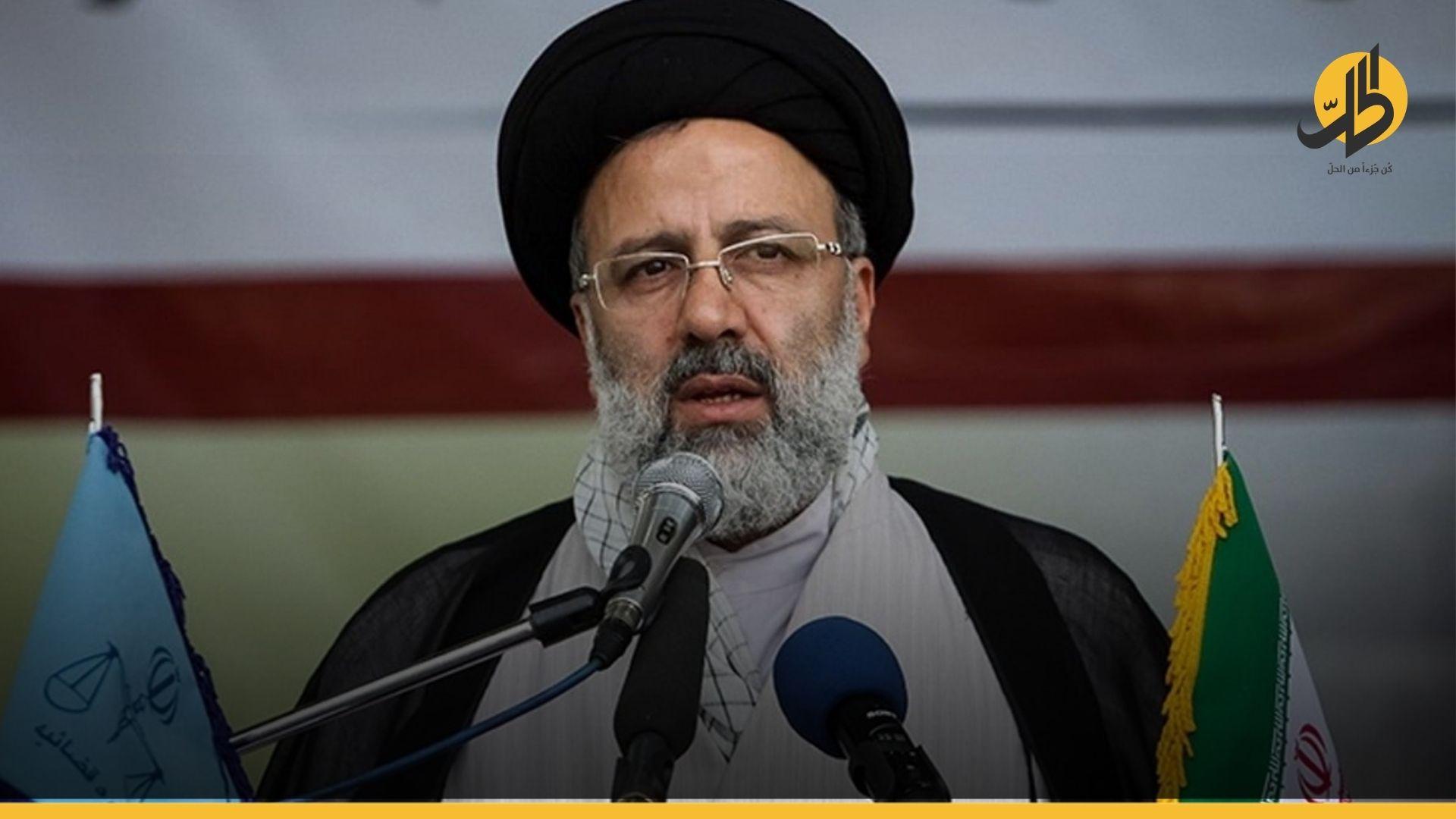 تقرير أميركي: إيران في عهد رئيسي ستكون أكثر عدائية