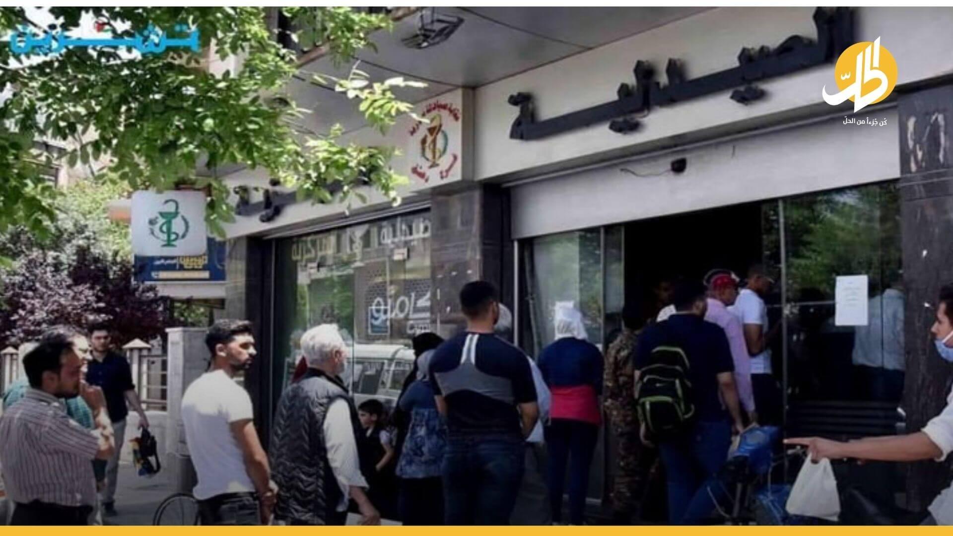 بعد انعدام الأمن الغذائي: صحة السوريين في خطر وإضراب معامل الأدوية ينذر بكارثة