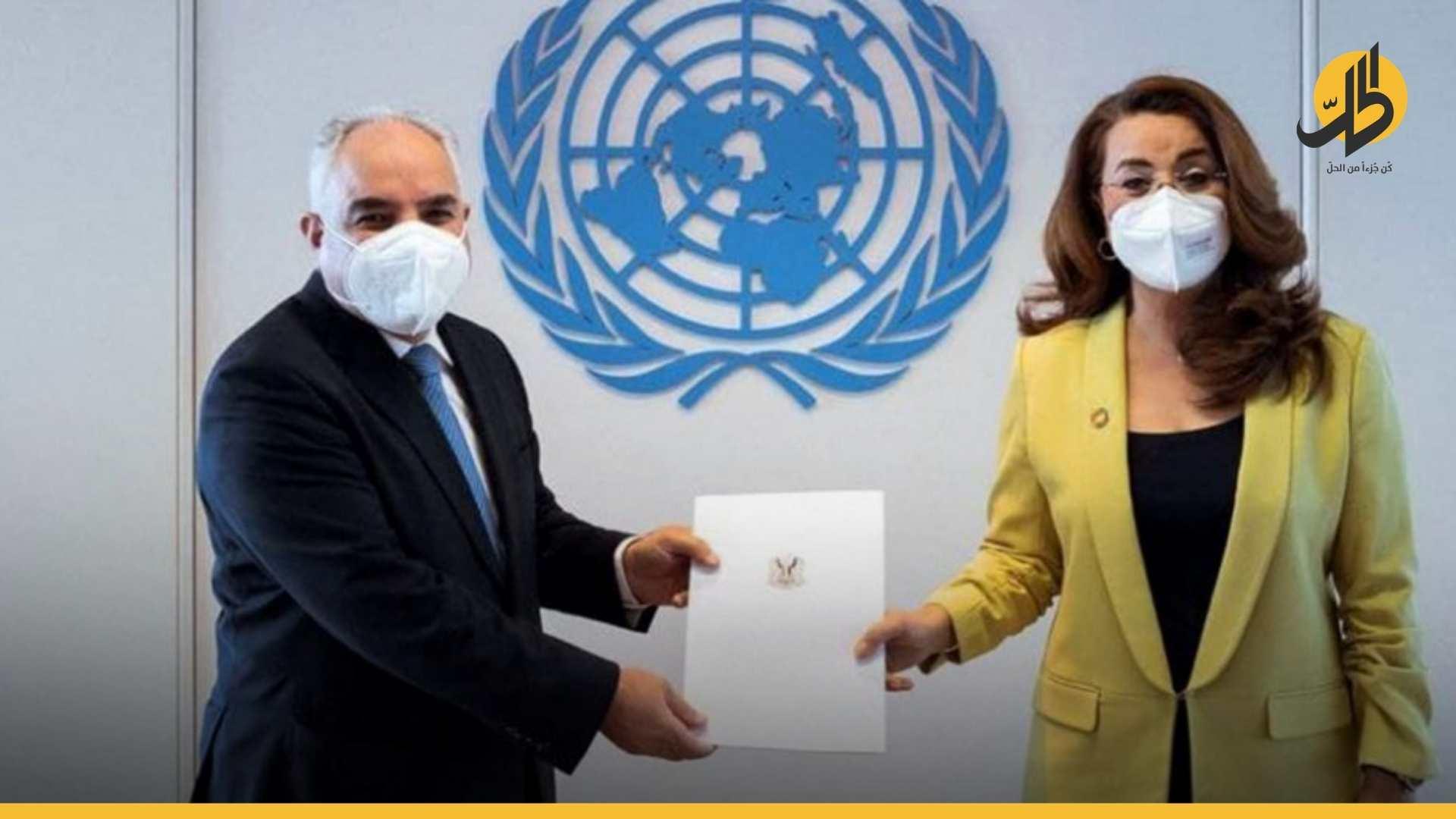 رغم تورّطها بصناعة الكبتاغون.. سوريا تحصل على ممثلية لها في مكتب مكافحة المخدرات التابع للأمم المتحدة