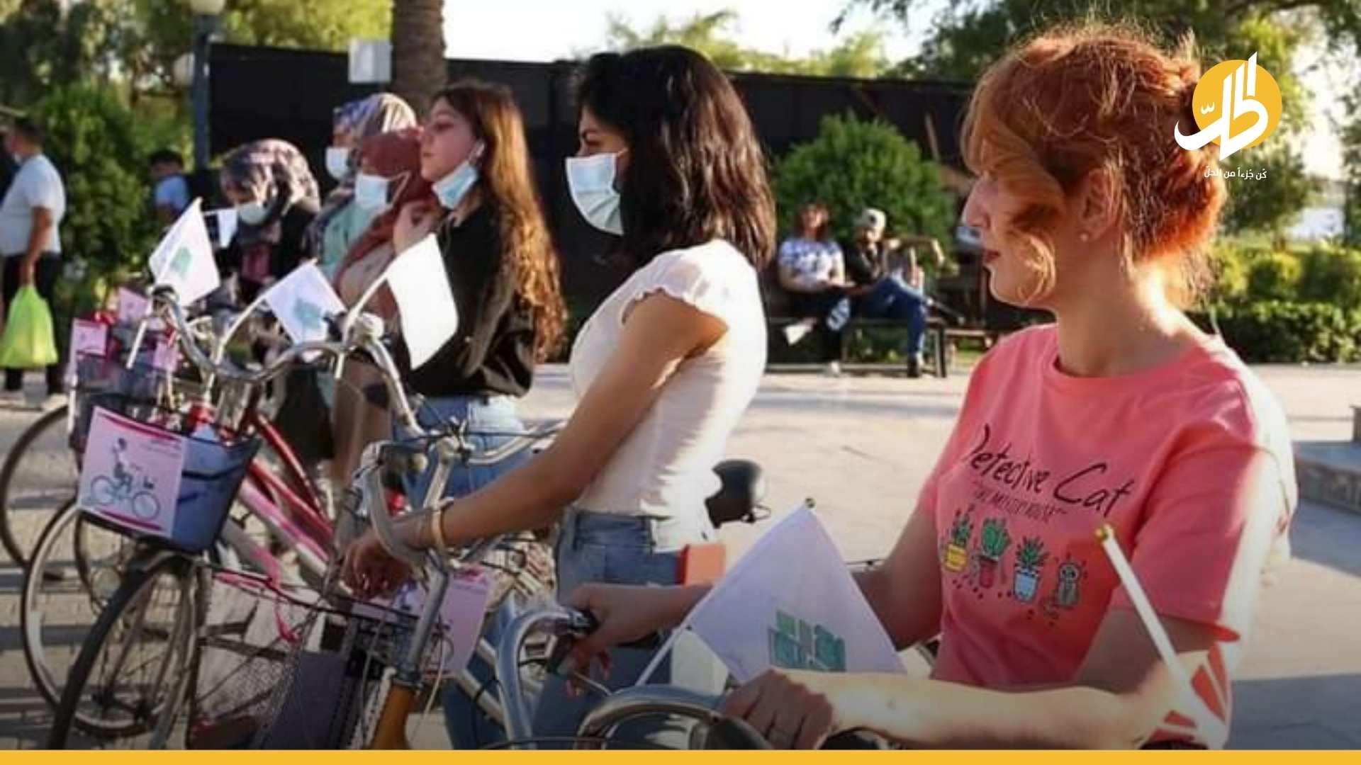 ماراثون نسوي بِدرّاجات هوائية في بغداد: #ننطلق_حتى_نغير