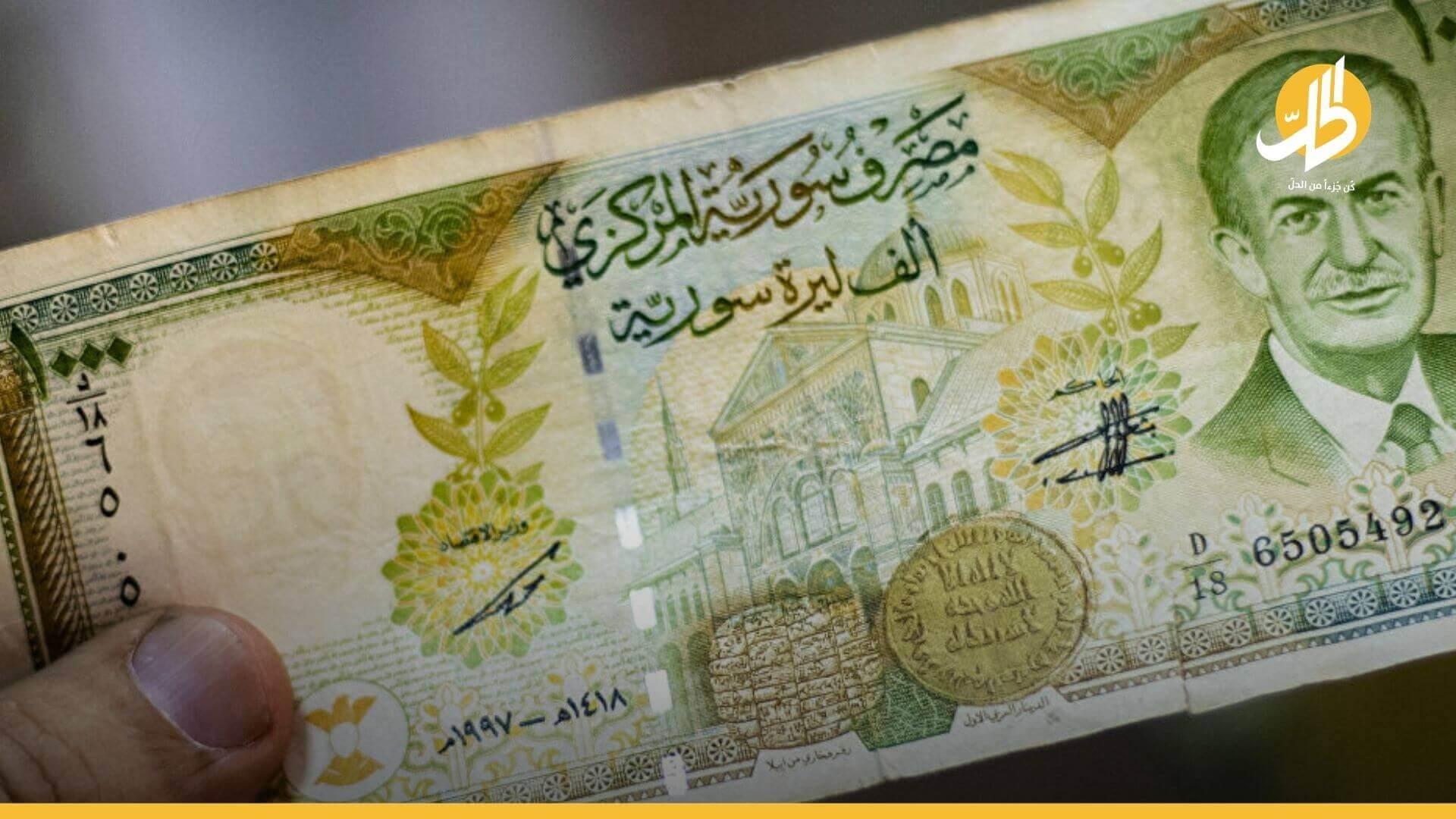 سعر صرف الليرة السورية يستقر نسبياً أمام الدولار