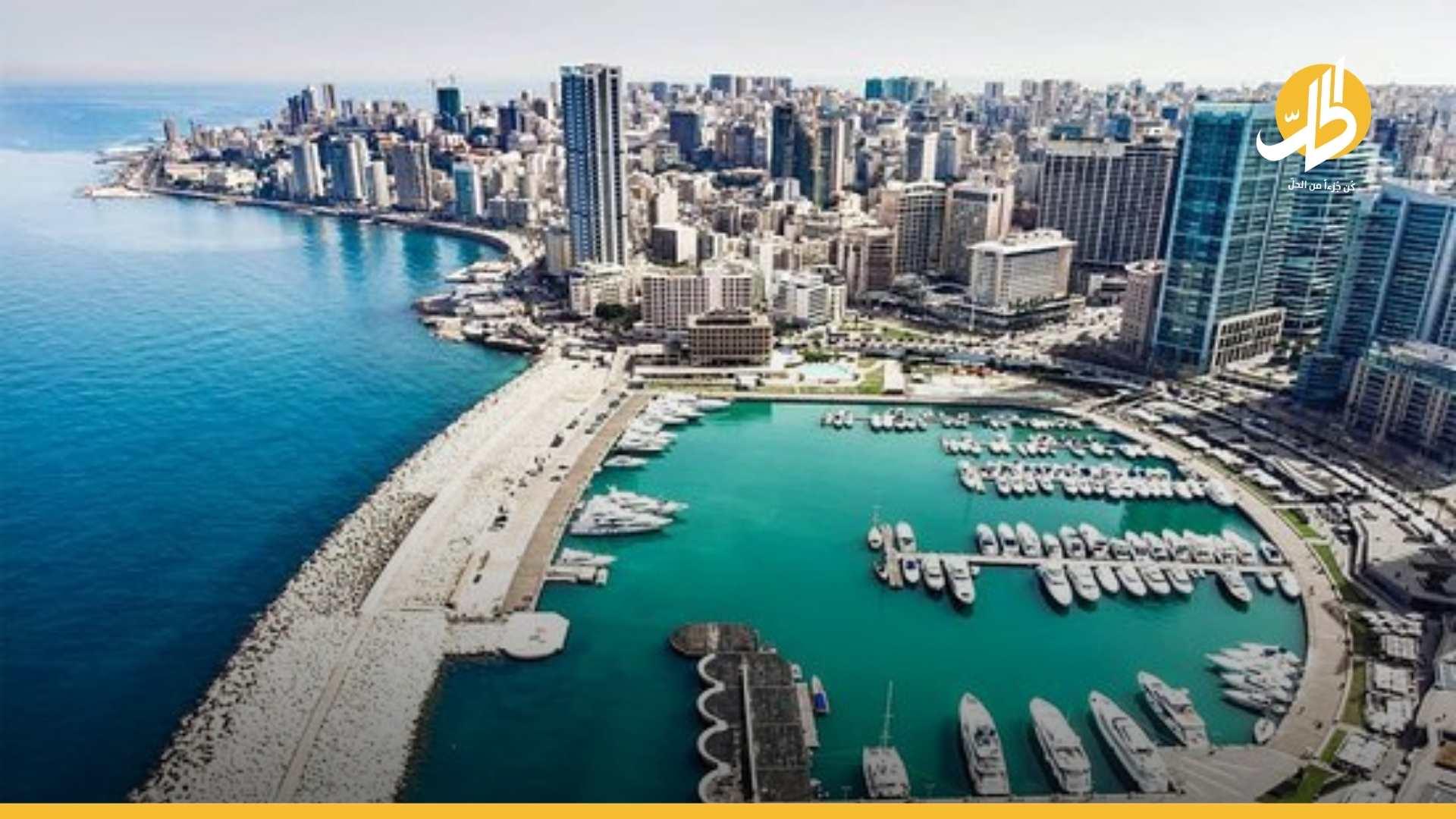 بيروت الأولى عربياً والثالثة عالمياً.. هذه أشَد المدن غَلاءً في العالَم