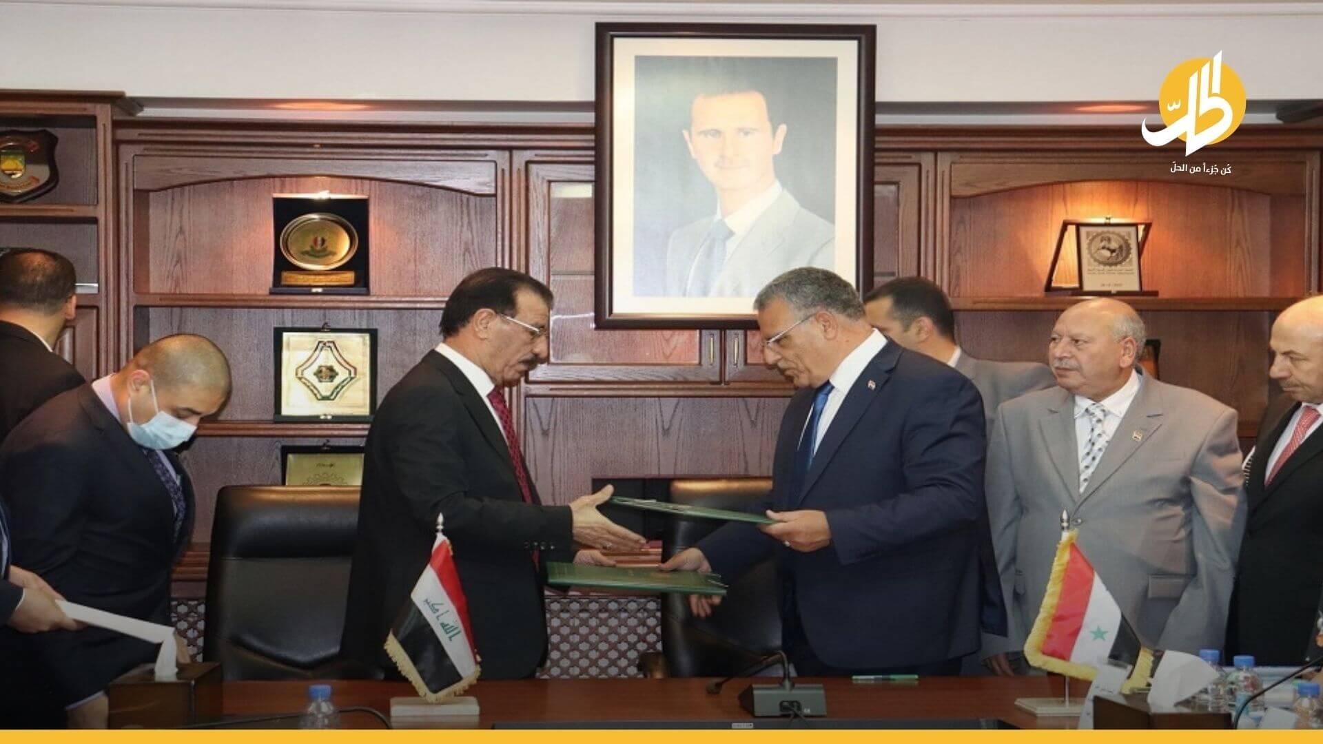 مذكرة تفاهم سورية عراقية لتوطين صناعات وتسهيل تبادل بضائع