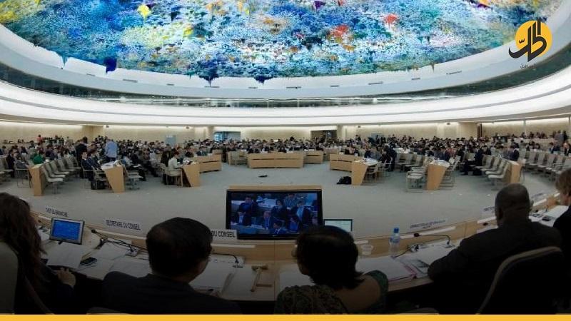 بيان مشترك من 28 دولة حول حقوق الإنسان في العراق