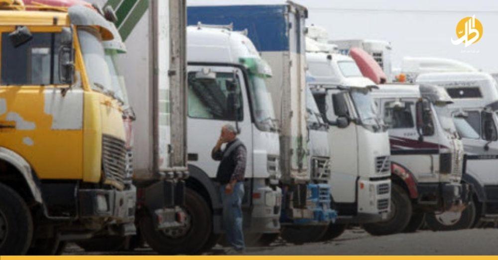 الأردن يوقِف ١٠٠٠ شاحنة خضار قادمة من سوريا في طريقها إلى الخليج