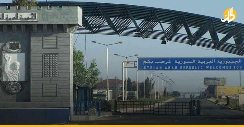 هل يكون الأردن منصة استيراد جديدة للحكومة السورية بدلاً من لبنان؟