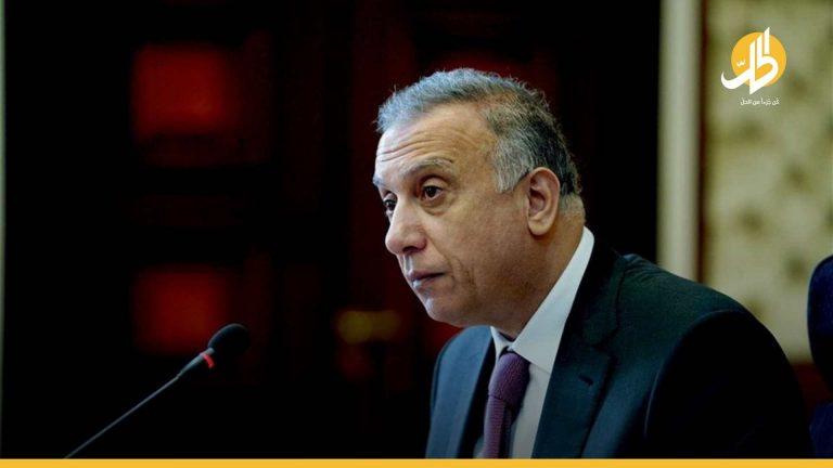 """""""الكاظمي"""" مع رجال أعمال إيطاليا: تعاون اقتصادي ثنائي وخط طيران مباشر بين بغداد وروما"""