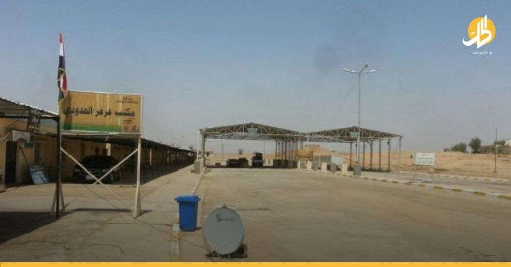 معبرا عرعر وصفوان مع السعودية والكويت يفتحان أمام الشاحنات السورية