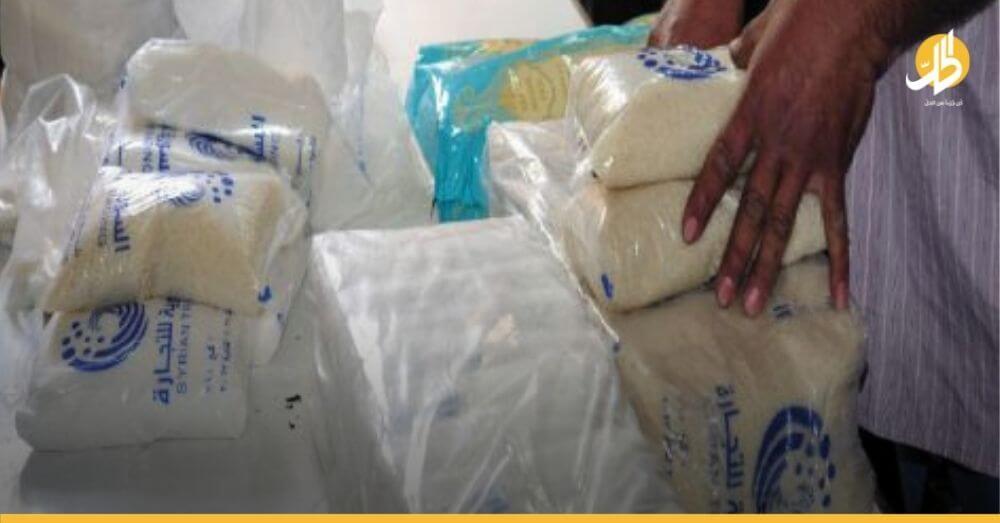 بأسعارٍ جديدة.. السوريون يبدؤون التسجيل على مخصصات السكر والرز