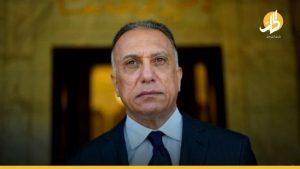 الكاظمي يُحذر العراقيين: لا تثقوا بالمتسلقين من المرشحين