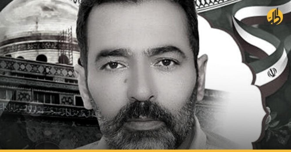 """وصفته طهران بـ «المستشار الشجاع».. مقتل مستشار في """"الحرس الثوري"""" الإيراني في سوريا"""