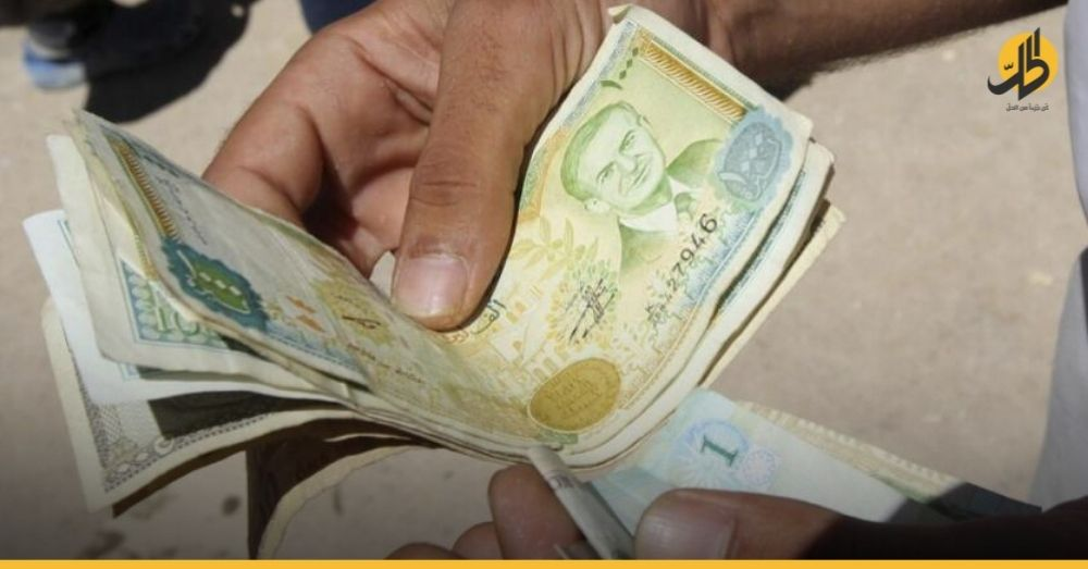 الحكومة السورية تُنذِر موظفيها برفع الرواتب مجدداً