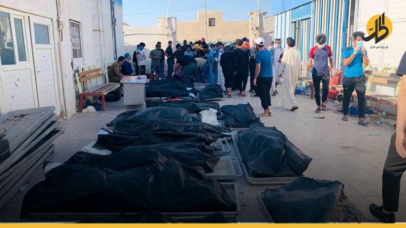 """قرارات عراقية: توزيع مساعدات غذائية على ذوي ضحايا حريق مستشفى """"الحسين"""""""