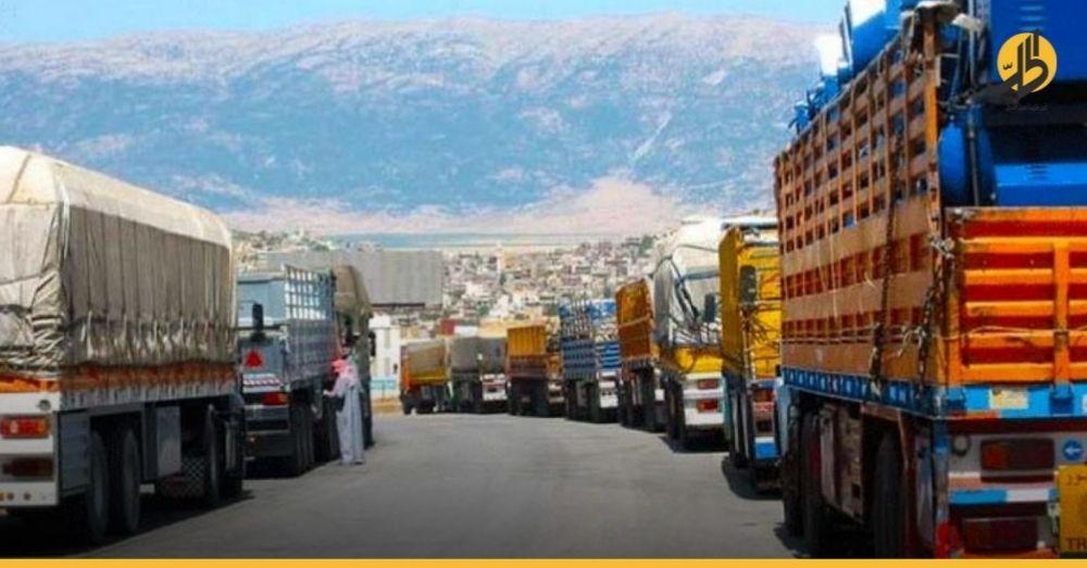 الأردن يلغي قرار تفريغ الشاحنات السورية عند معبر نصيب