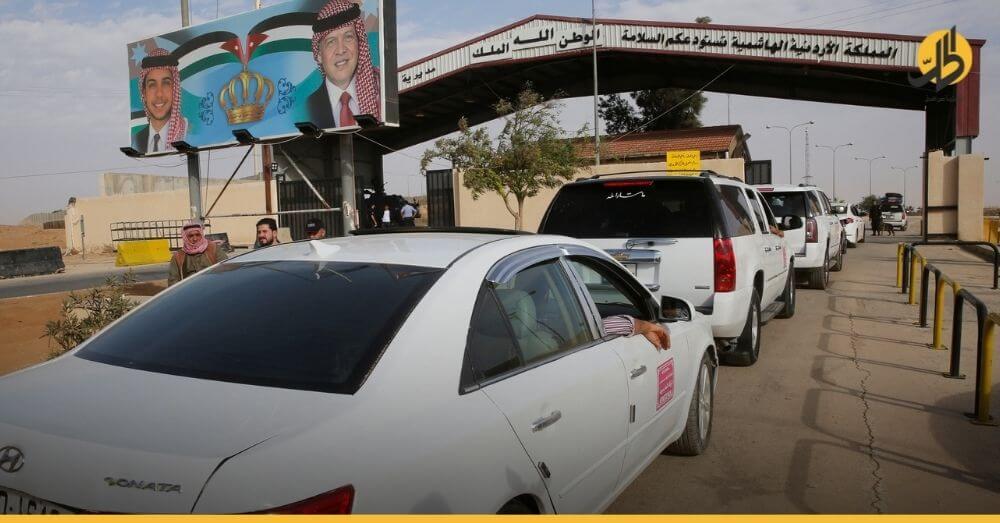 الأردن يتجه للاستثمار في سوريا.. 600 شركة يسهم فيها رجال أعمال أردنيين