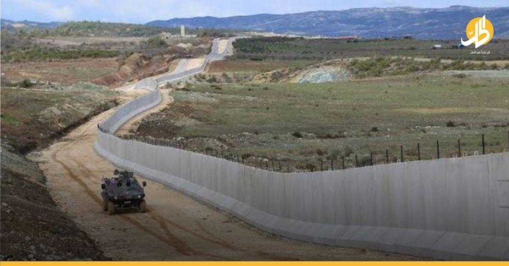 تركيا تُزيل الجدار العازل على الحدود مع سوريا وتستحوذ على أراضٍ شمالي الرقة