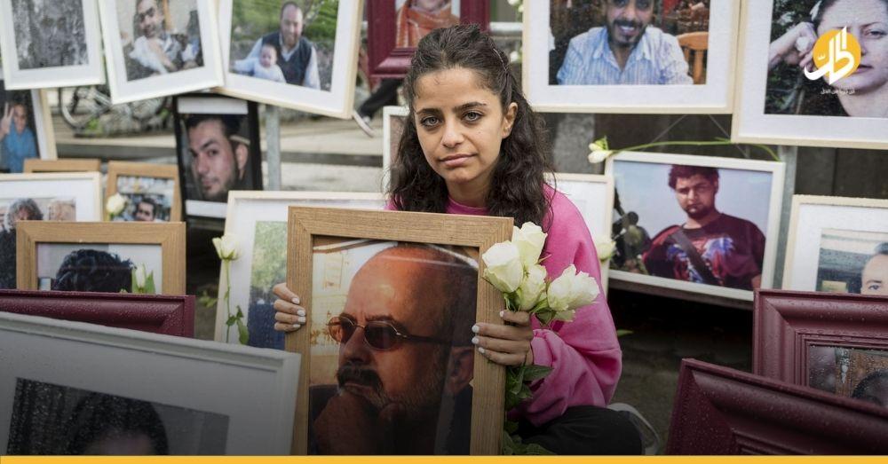 ناشطة سوريّة تُطالب بالكشف عن مصير آلاف المُعتقلين في السجون الحكوميّة