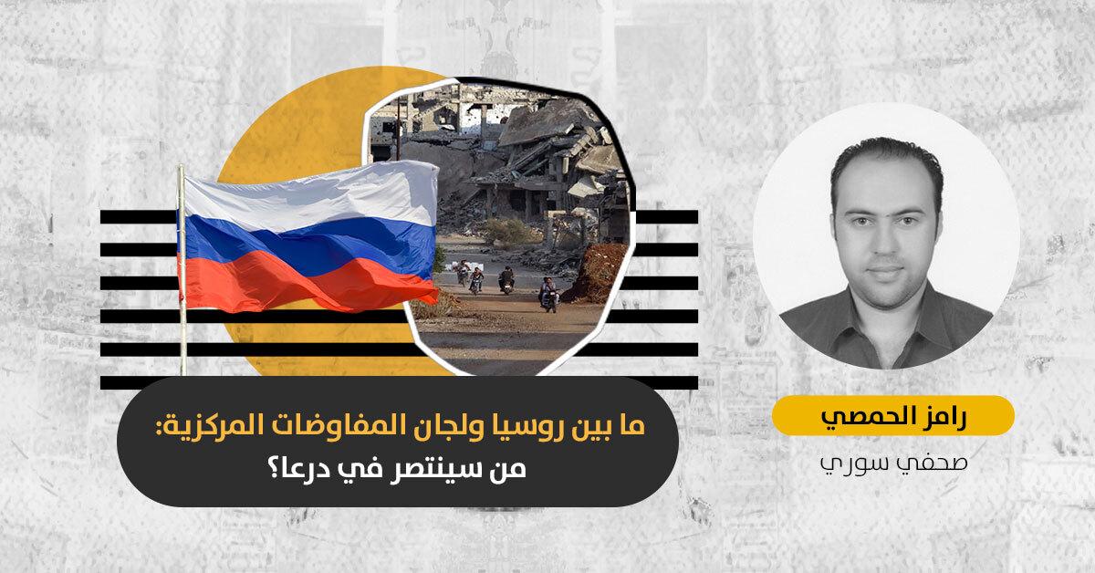 درعا تحت الحصار مجدداً: هل بات تجدد الحرب السورية في الجنوب أمراً حتمياً؟