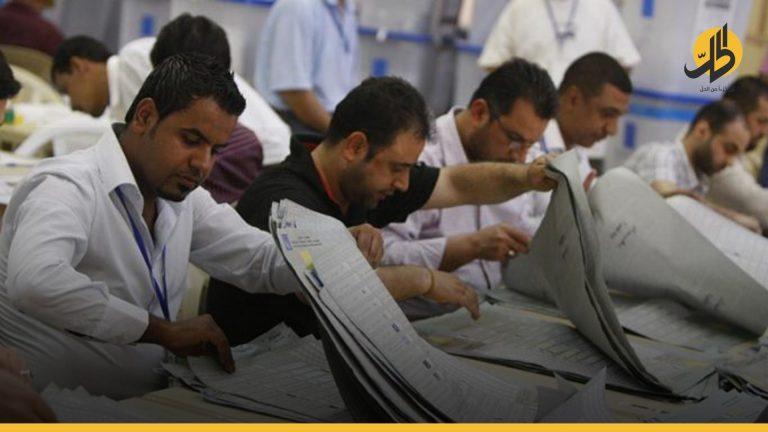 له قصّة ومدلولات: لماذا ألغى العراق الرقم 56 من تسلسل المرشّحين للانتخابات المقبلة؟