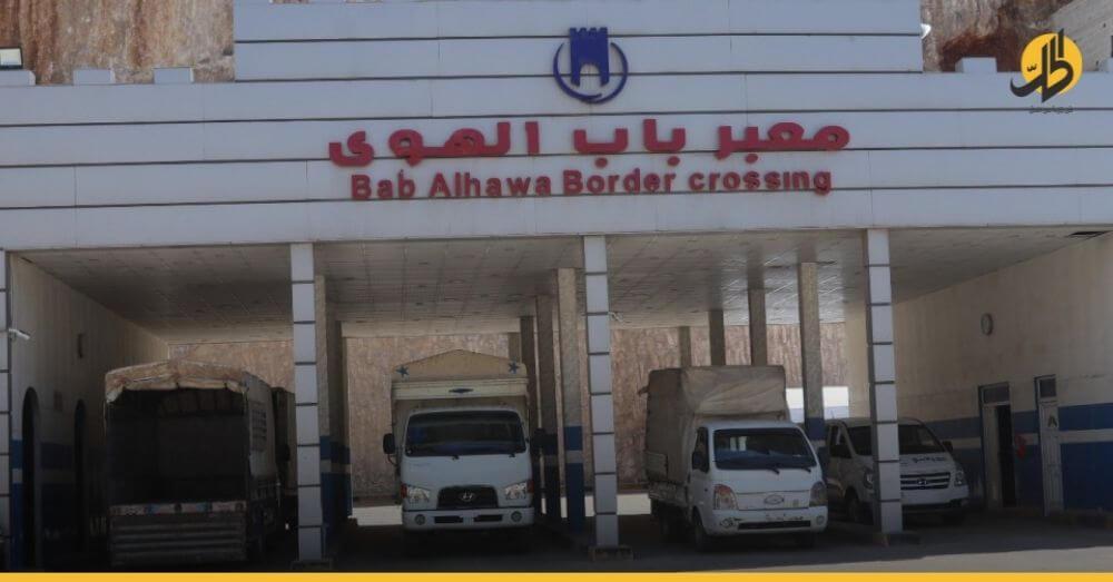 معبر باب الهوى شمالي سوريا.. كعكة تتقاسمها روسيا وتركيا