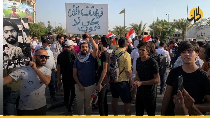 """انطلاق مسيرة """"إنهاء الإفلات من العقاب"""" في بغداد وأربيل وعواصم أوروبية"""