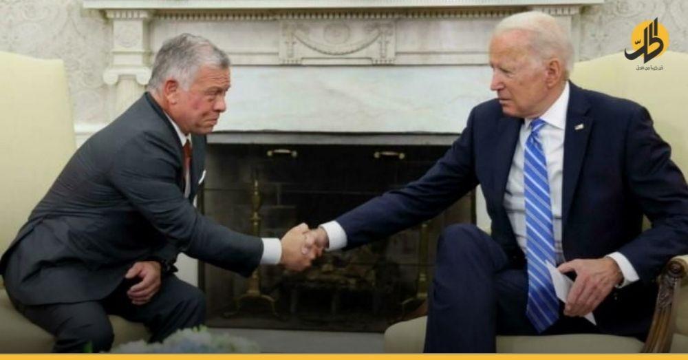 الملك الأردني قدّم مقترحاً إلى الرئيس الأميركي بشأن التعامل مع «الحكومة السوريّة»