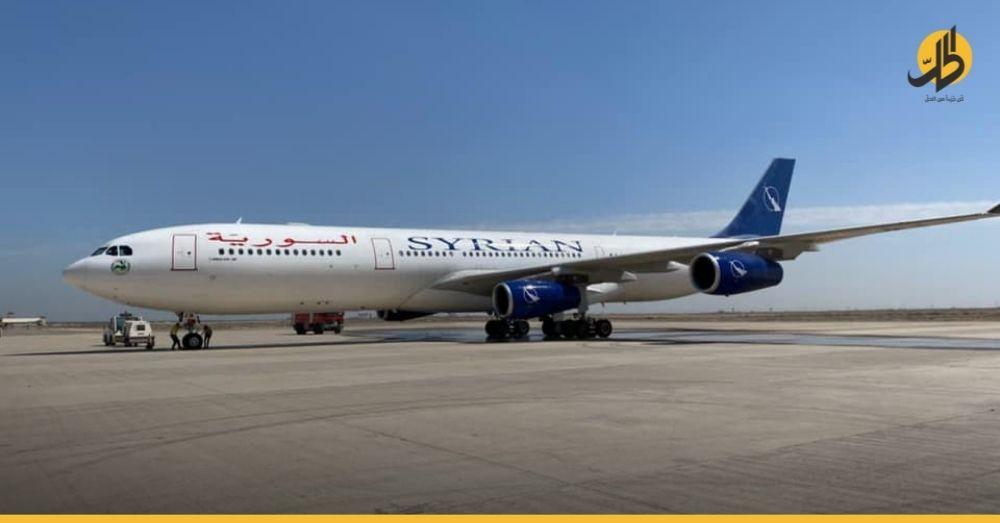 (فيديو)- عراقيون يتشاجرون مع طاقم طائرة ركاب سوريّة بسبب التكييف