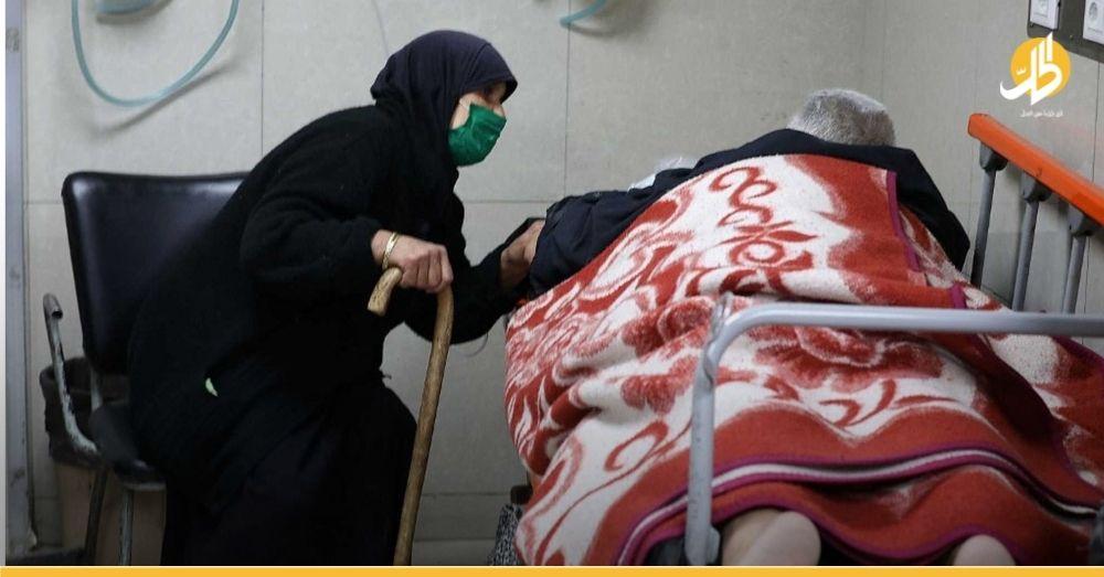 في سوريا.. التداوي في المستشفيات العامة مجاناً على الورق فقط!