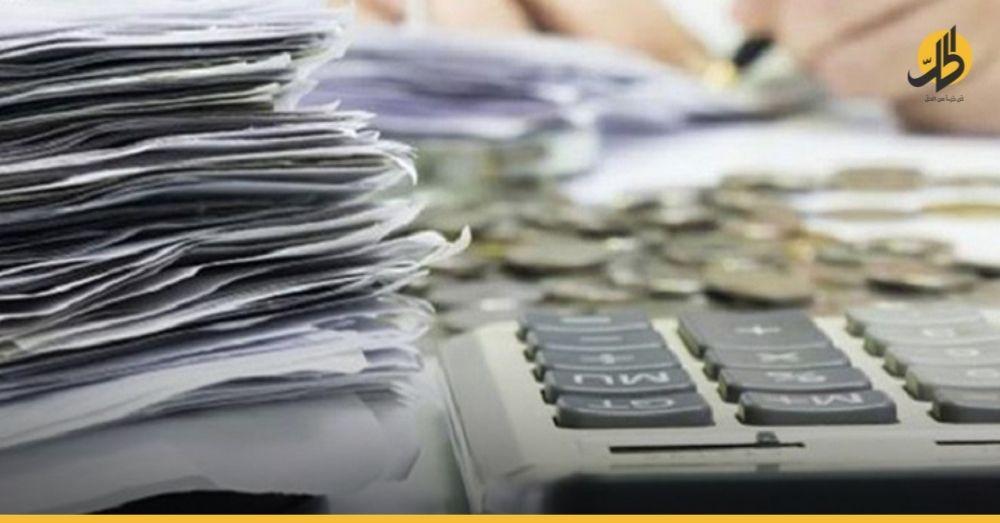 سوريا.. نظام ضريبي يحابي الغني على حساب الفقير ويفتح أبواباً للفساد والتهرب!