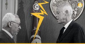 قرارات الرئيس التونسي