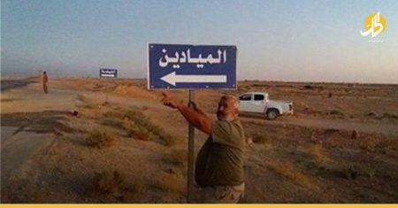 الفرقة الرابعة في دير الزور