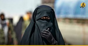 داعش نيوزيلندا امرأة