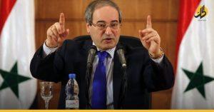 وزير الخارجيّة السورية اللاجئين