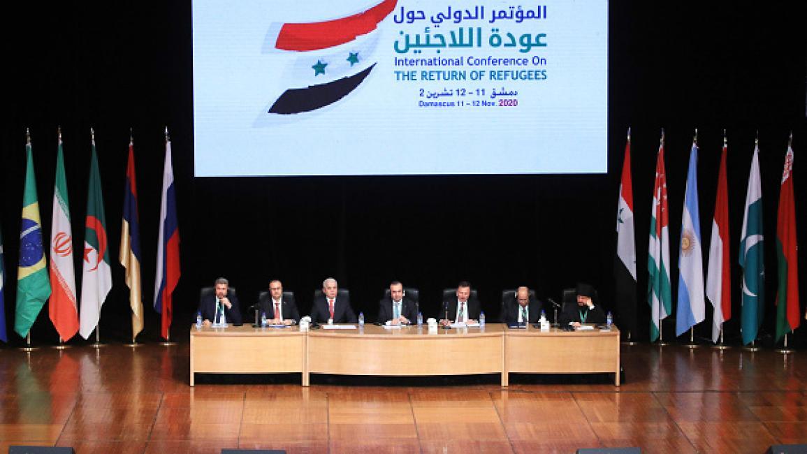 مؤتمر عودة اللاجئين في دمشق