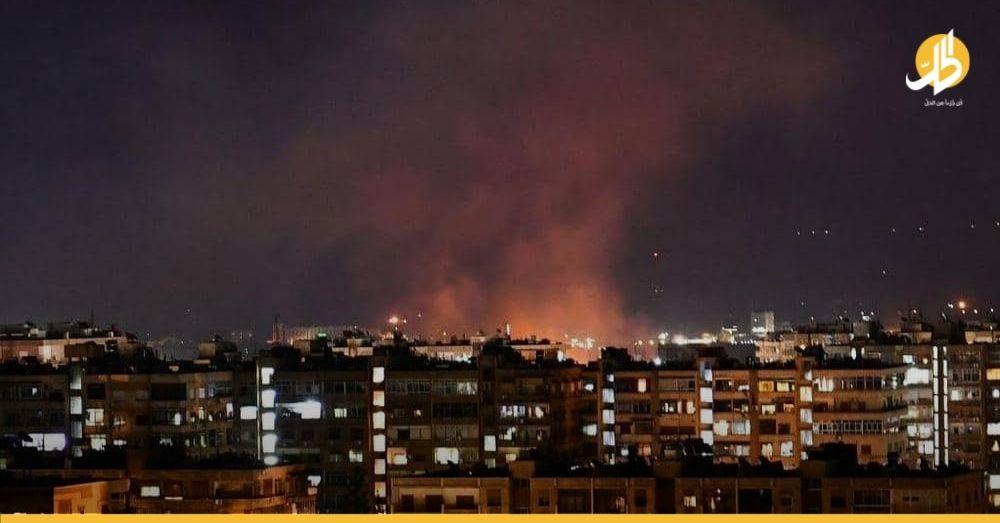 لم يكن انفجاراً.. روسيا تؤكّد تعرّض منطقة «السيدة زينب» بدمشق لقصفٍ إسرائيلي