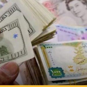 أسعار صرف الليرة السورية