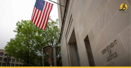 وزارة العدل الأميركية جلجامش