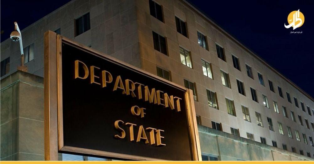 الخارجيّة الأميركيّة: «فرض العقوبات على أفراد وكيانات في سوريا هي دفاعاً عن حقوق الإنسان»