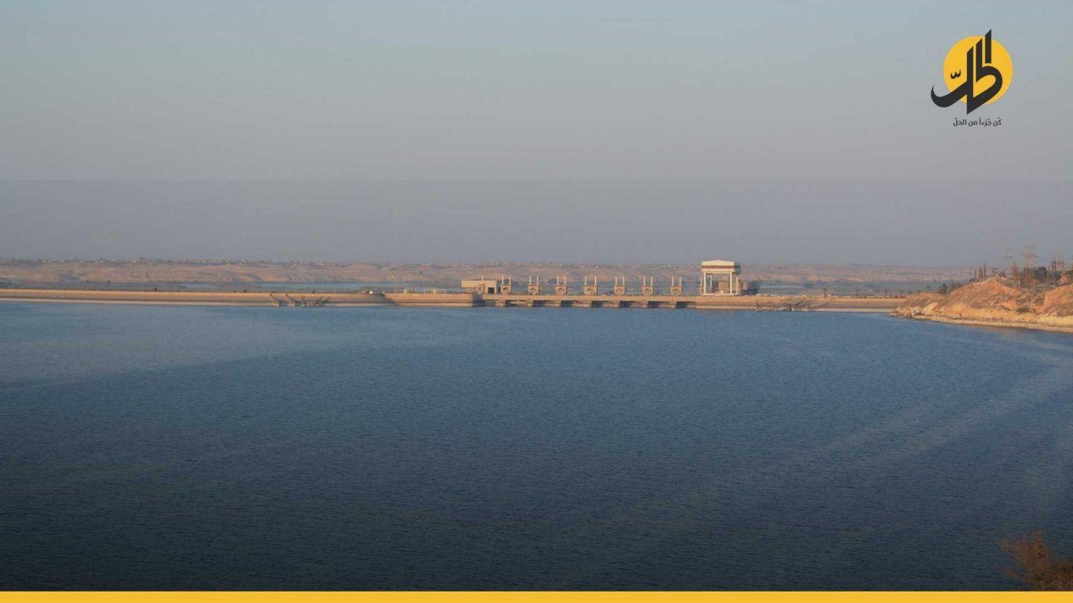 إدارة سد تشرين لـ «الحل»: منسوب المياه في نهر الفرات أقرب لـ «المنسوب الميّت»