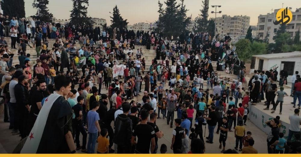 مظاهرات في إدلب رفضًا للحملة العسكرية على درعا