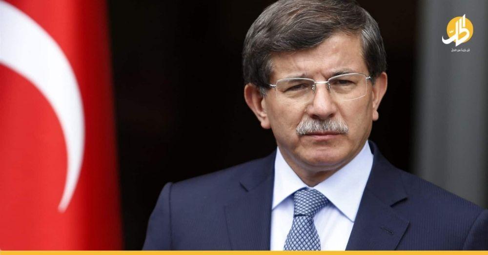 """""""داوود أوغلو"""": اتفاقية الهجرة مع أوروبا يتذكرها """"أردوغان"""" عندما يتعلق الأمر بالمال"""