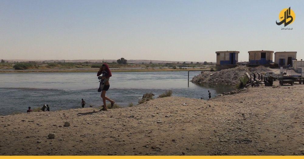 تركيا تستمر بتخفيض حصة سوريا من مياه الفرات.. و«المنسوب الميت» يُهدّد النهر في الرقة