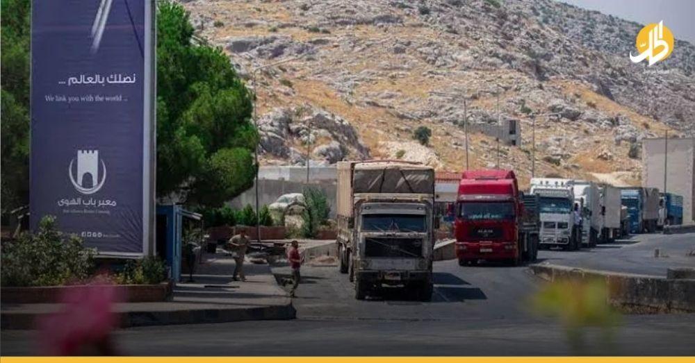 روسيا تحاول مُجدّداً المساومة على المساعدات الإنسانيّة لملايين السوريين