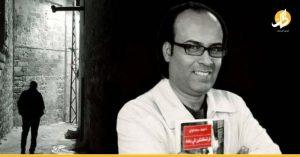 الكاتب العراقي أحمد سعداوي