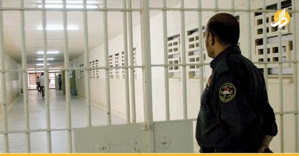 """بيانات غاضبة من القضاء الأعلى وحقوق الإنسان تجاه """"ممارسات التعذيب"""" بالسجون العراقية: تُسيء لسمعة البلاد"""