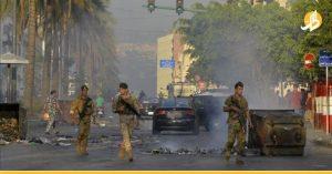 بيروت حزب الله