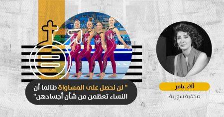 الألعاب الأولمبية لاعبات الجمباز