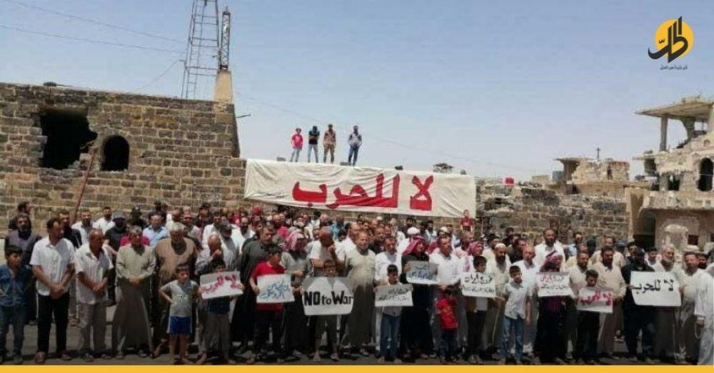 اللجنة المركزية بدرعا توافق على التهجير وتدعو المعارضة للانسحاب من (جنيف وأستانة)