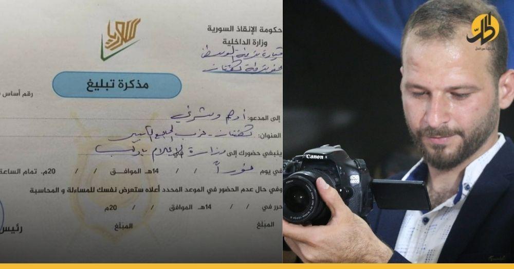 «تحرير الشام» تعتقل ناشطاً صحفيّاً في إدلب انتقد سياسات الهيئة عبر «الفيسبوك»